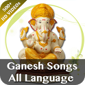 Ganesh Latest Songs All Language icon