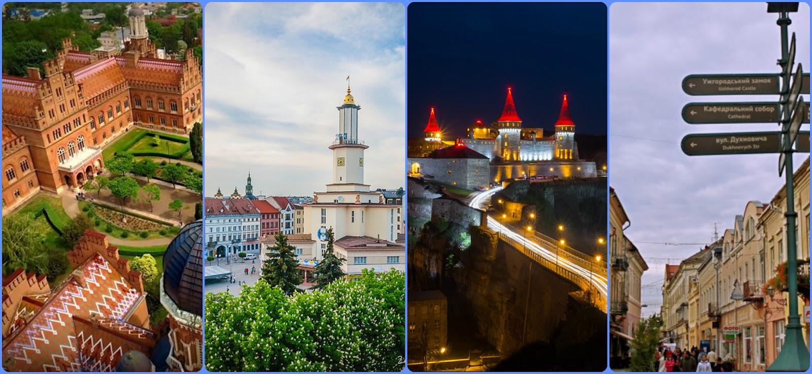 Планування поїздки містами Західної України