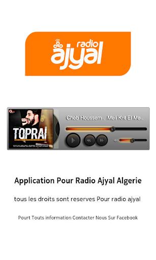 Radio ajyal