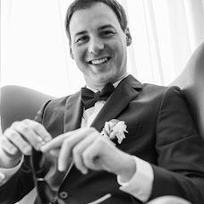 Wedding photographer Yaroslav Kazakov (Kazakovy). Photo of 18.05.2016