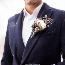 Свадебный фотограф Андрей Ширкунов (AndrewShir). Фотография от 20.11.2014