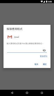 免費防病毒和安全 Screenshot