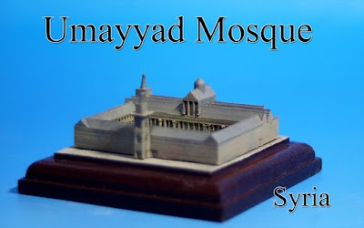 Umayyad Mosque -Syria-