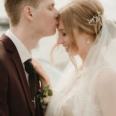Wedding photographer Arina Miloserdova (MiloserdovaArin). Photo of 16.06.2018