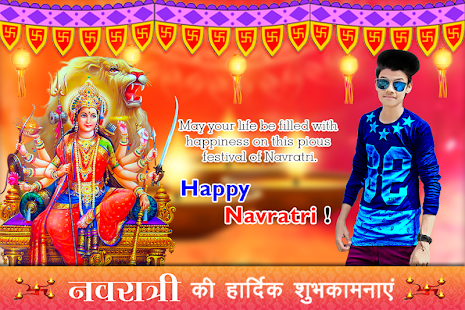 Download Navratri Photo Editor Frames For PC Windows and Mac apk screenshot 10