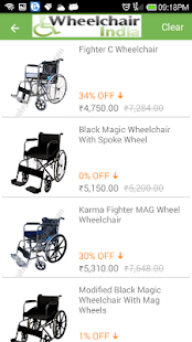 Wheelchair- screenshot thumbnail