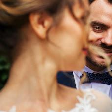 Wedding photographer Matvey Krauze (kmat). Photo of 17.08.2017