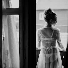 Wedding photographer Valeriya Solomatova (valeri19). Photo of 17.09.2018
