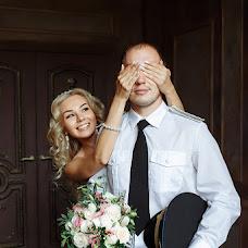 Wedding photographer Katya Kutyreva (kutyreva). Photo of 21.06.2018