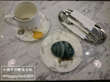 SIANG HAO PATISSERIE