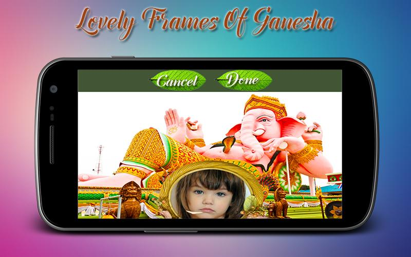 god ganesha photo frames screenshot