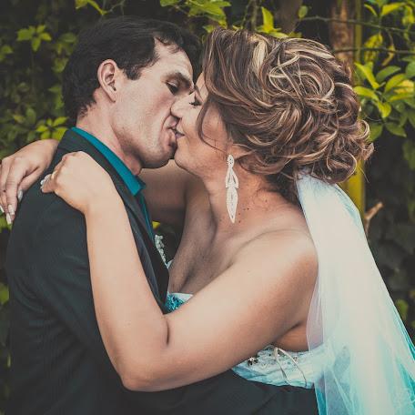 Fotógrafo de bodas Erick Northon (ErickNorthon). Foto del 08.06.2017