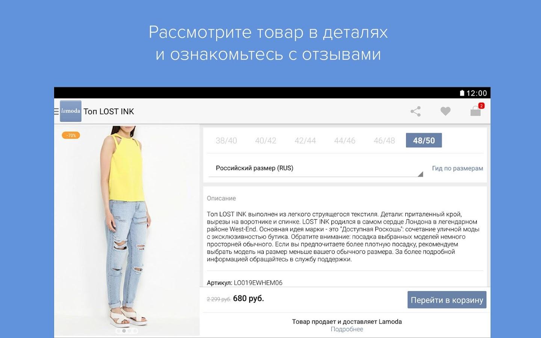Магазин модных брендов