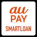 au PAY スマートローン公式スマホアプリ スマートフォンでかんたんお手続き