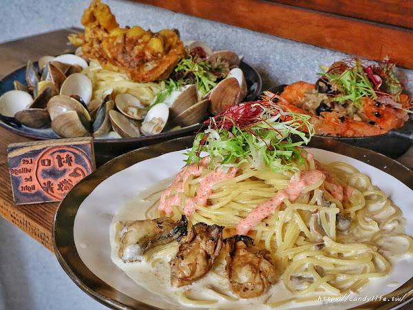 村口微光創意老宅義大利麵,人潮天天爆滿,蛤蜊爆多,還有肥滋滋的牡蠣入料~