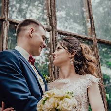 Wedding photographer Mariya Chernova (Marichera). Photo of 26.08.2018
