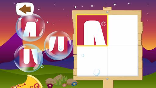 Alphabet Puzzle For Kids 1.1.1 screenshots 2