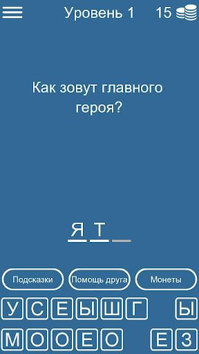 u0422u0435u0441u0442 u0434u043bu044f u0411u0435u0437u0434u043eu043cu043du044bu0439 u0411u043eu0433  screenshots EasyGameCheats.pro 1
