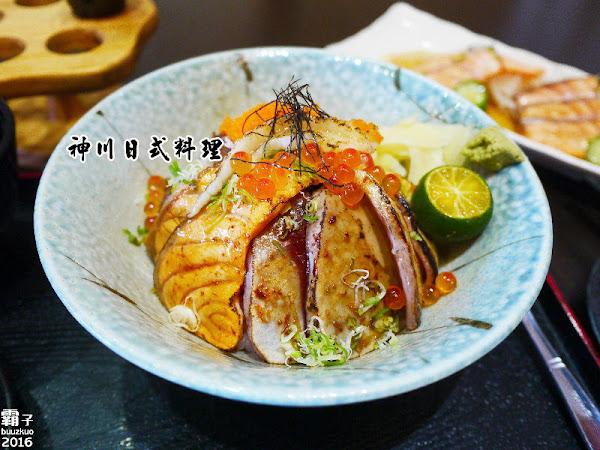 神川日式料理,中科商圈內的丼飯專賣店,首推是炙燒海鮮丼飯系列!(台中丼飯/中科商圈美食/台中日式料理)