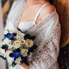 Wedding photographer Darya Sitnikova (DaryaSitnikova). Photo of 18.05.2017