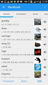 Dictionary Box Pro / Dict Box v2.9.5