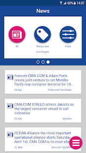 CMA CGM- screenshot thumbnail