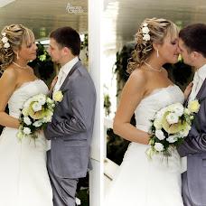 Wedding photographer Alena Gayduk (AlyonaGayduk). Photo of 12.12.2015