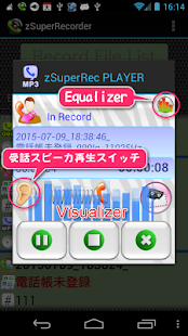 zSuperRecorder Call Recorder- screenshot thumbnail