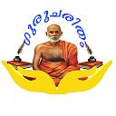 Guru Charitham icon