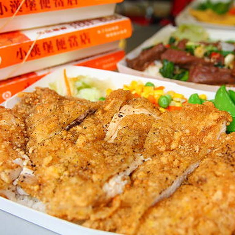 小漢堡便當店-會議便當-便當盒餐外送內用 - 除了一般便當店有的排骨飯,雞排飯,雞腿飯,我們還有海陸,蔥 ...