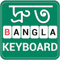 Fast bangla keyboard- Fast Bangla typing icon
