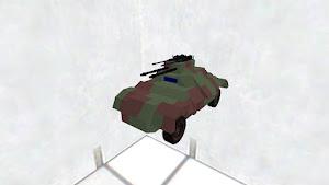 My First Armored Car Mk II