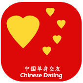 Chinese dating app nearby chat