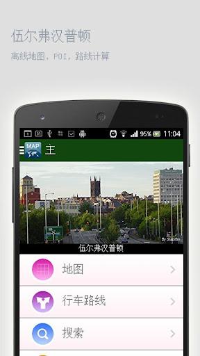 i-FlashDrive 雙頭龍跨iOS & Android 通用隨身碟:對應兩大行動 ...