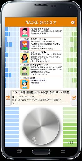 u30e9u30b8u305fu3059 1.5.13 Windows u7528 2