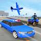 हम पुलिस लिमोसिन कार ट्रैक्टर बाइक ट्रांसपोर्टर खेल