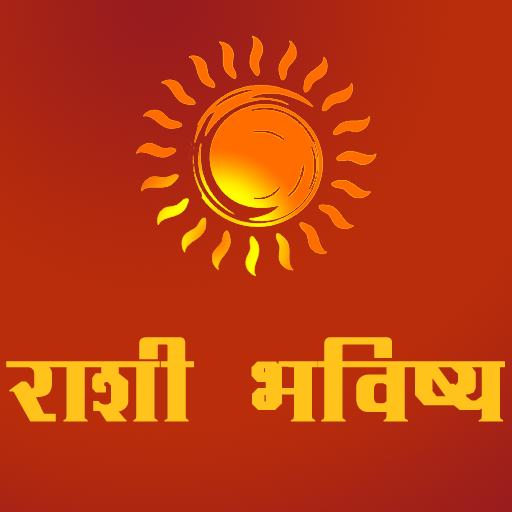 online marathi kundali utkání jak vědět, jestli chodíte