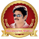 Nagarjuna Movies -Videos Songs for PC-Windows 7,8,10 and Mac
