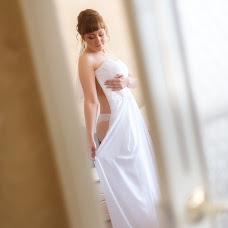 Wedding photographer Ekaterina Tyryshkina (tyryshkinaE). Photo of 03.02.2016