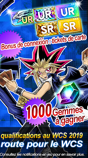 Yu-Gi-Oh! Duel Links  captures d'u00e9cran 2