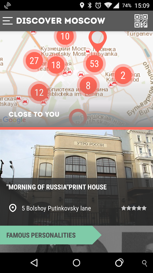 Discover Moscow- screenshot