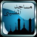 مساجد المضيبي- أوقات الإقامة