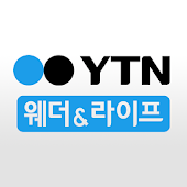 YTN 웨더 (날씨)
