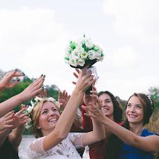 Wedding photographer Bogdan Kirik (TofMP). Photo of 23.11.2016