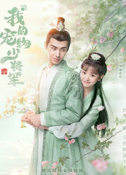 Be My Cat / My Young Pet General China Web Drama