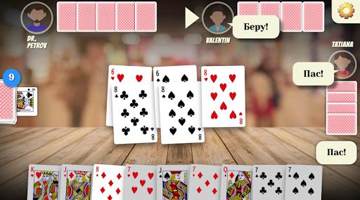 Durak | u0414u0443u0440u0430u043a - offline game  screenshots 1