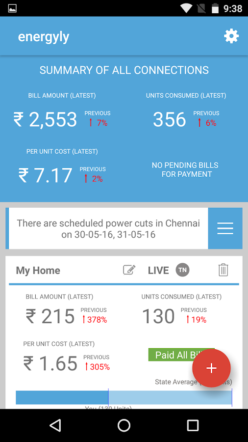energyly (TNEB,BESCOM,MH,DL..)- screenshot