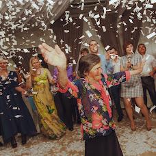 Свадебный фотограф Татьяна Богашова (bogashova). Фотография от 17.11.2017