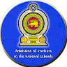 Admission of Students to the National Schools icon