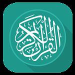 Quran English 2.6.31